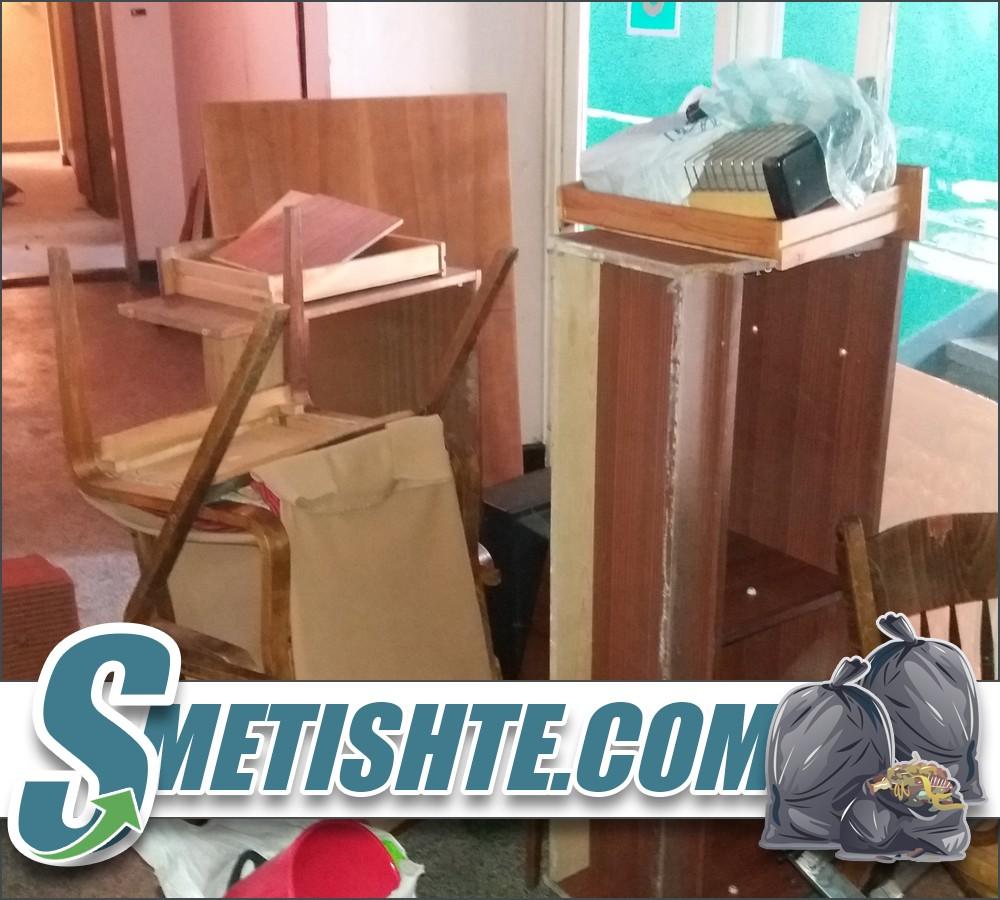 Натрошаване на секция и шкафове с изнасяне и изхвърляне