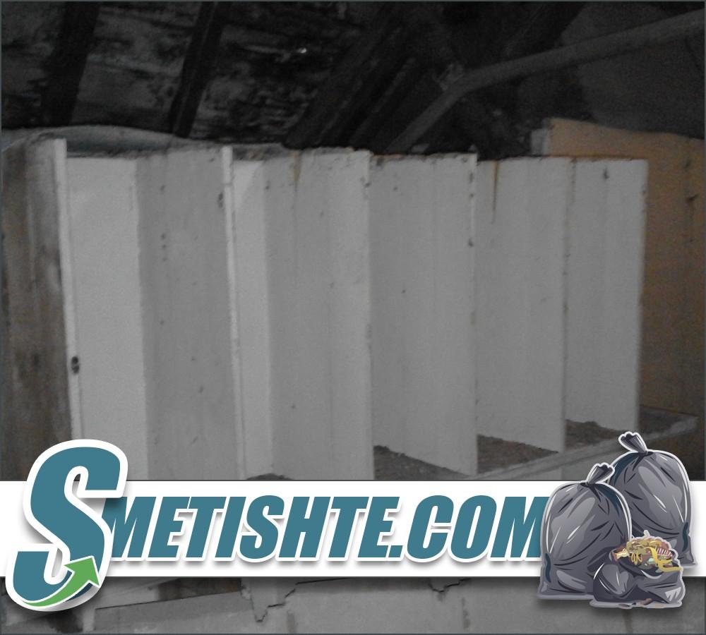 Разчистване на мазета и изнасяне на боклук от тавани
