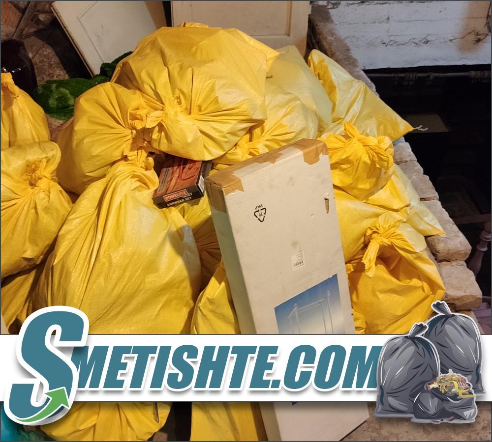 Изхвърляне на отпадъци от тавани и мазета