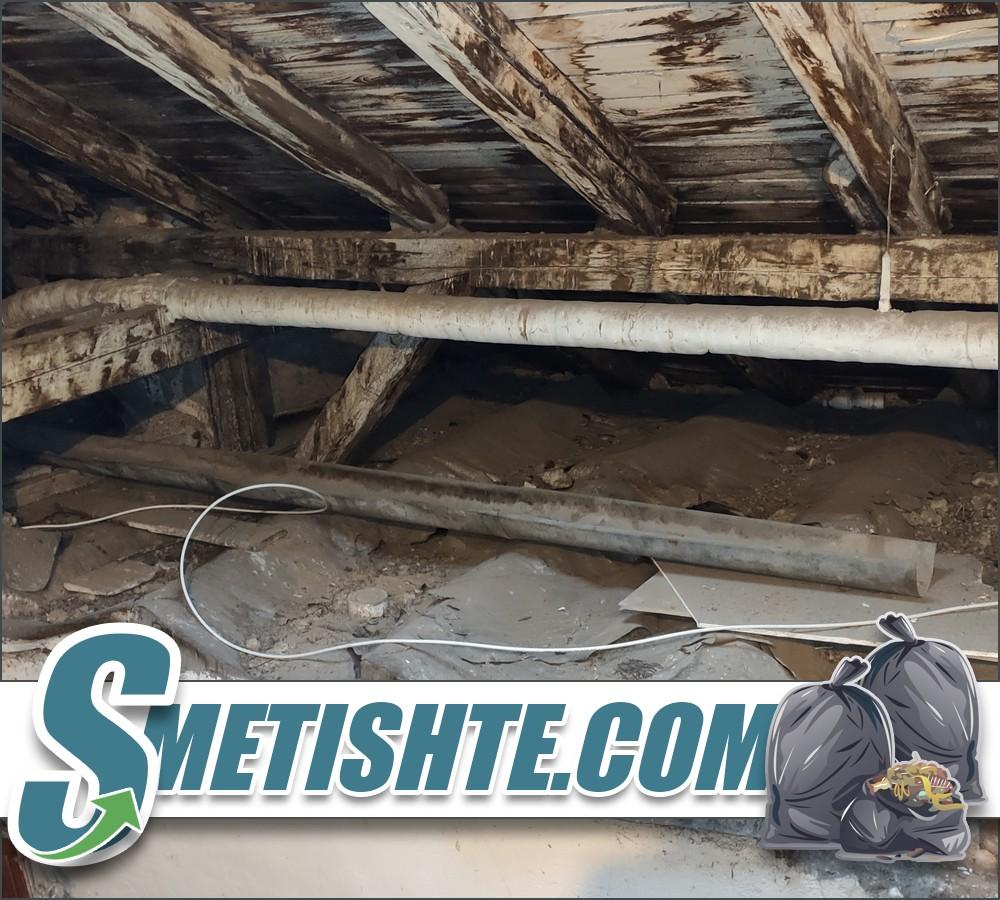 Почистване на мазета и тавани с хамали за боклук