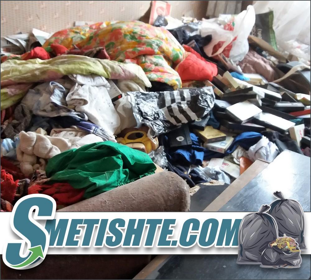 Почиства след смърт в апартамент на клошар