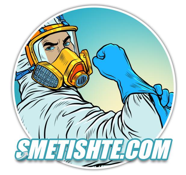 Почистване и дезинфекция на апартамент след смърт на човек или животно