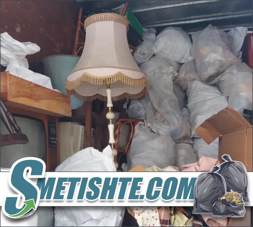 Извозване на битови отпадъци с хамали и камион