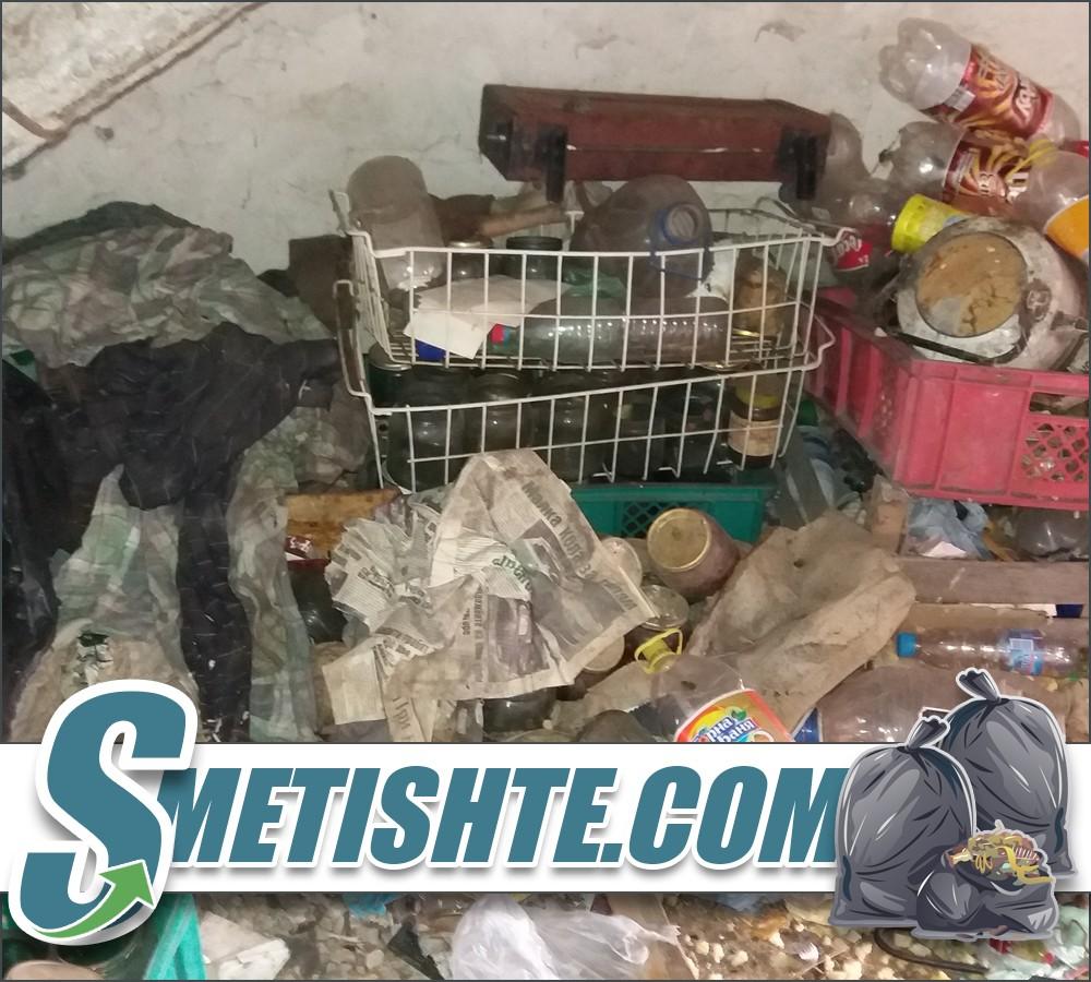 Изпразване на боклук от жилище