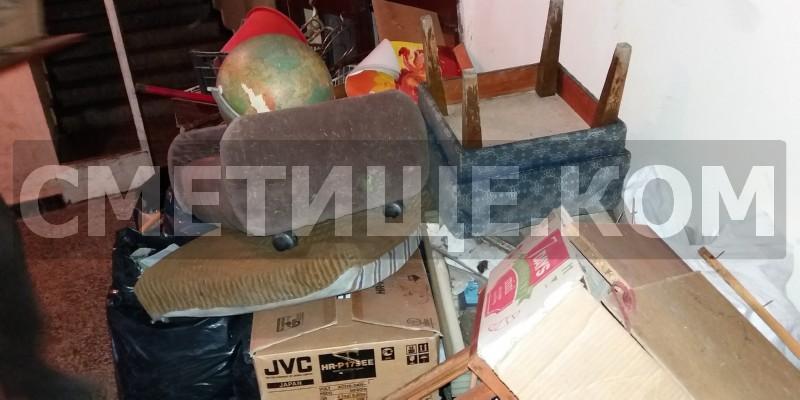 Извозване на стар диван и фотьойл