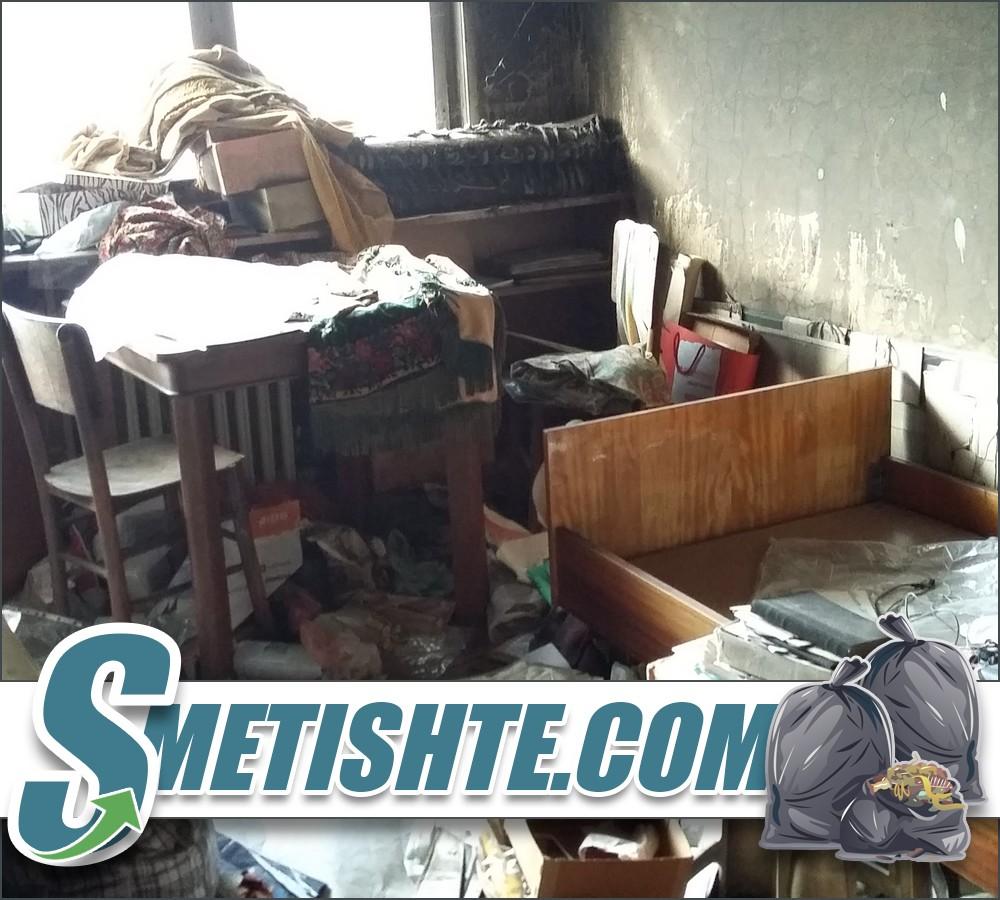 Разчистване на отпадъци и изхвърляне на депо