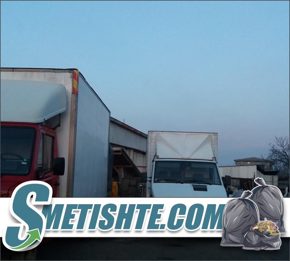 Фирми за извозване на боклук в София
