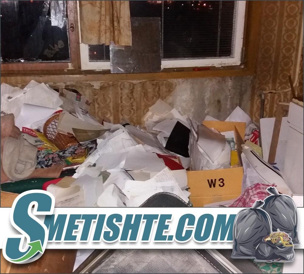 Изпразване на апартамент или къща с отпадъци и извозване