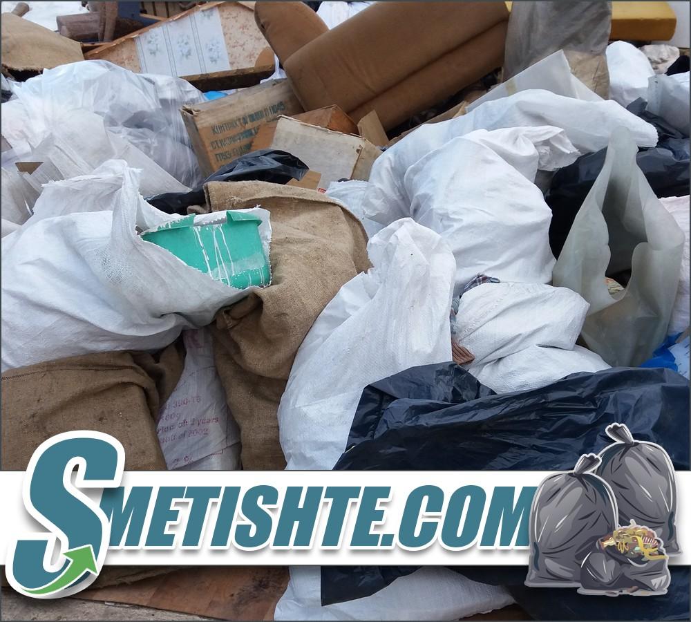Изхвърляне на боклук с хамали за почистване