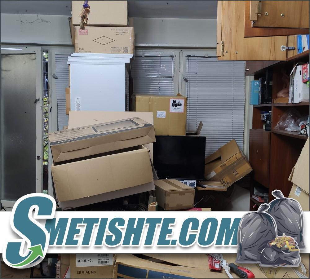 Разчистване на отпадъци от апартамент