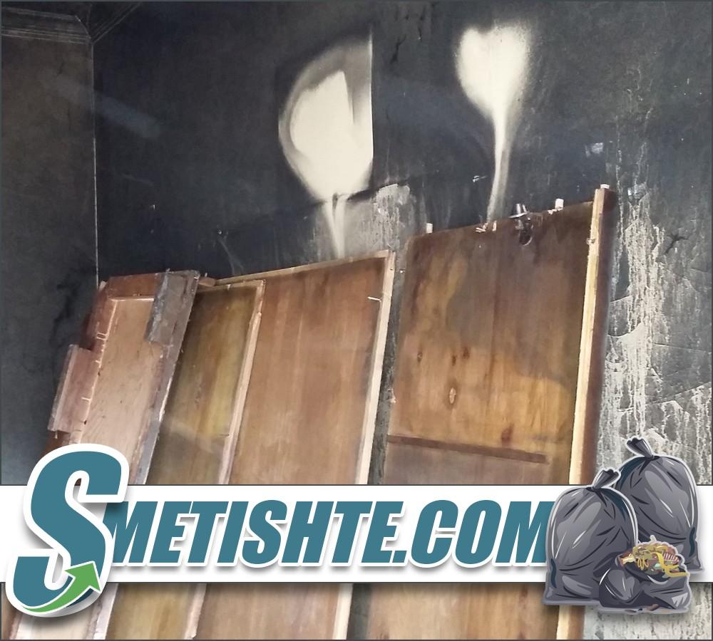Разчистване след пожар в София