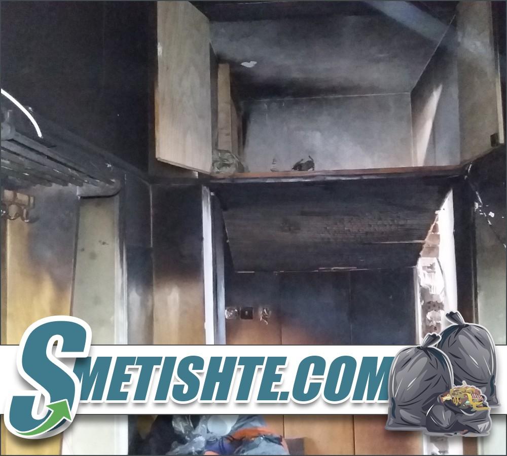 Фирма за почистване след пожар в София
