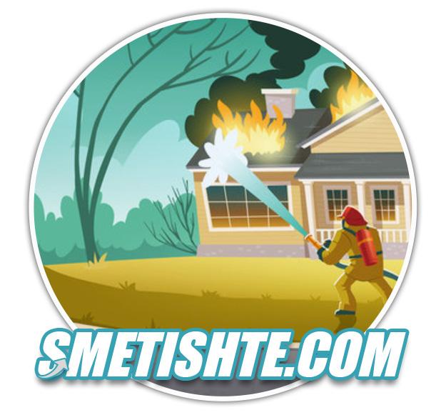 Почистване след пожар в апартамент или къща в София