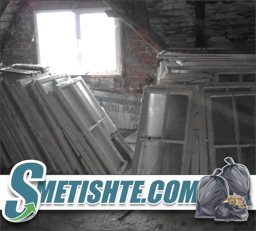 Изхвърляне на боклук от тавани и мазета в София
