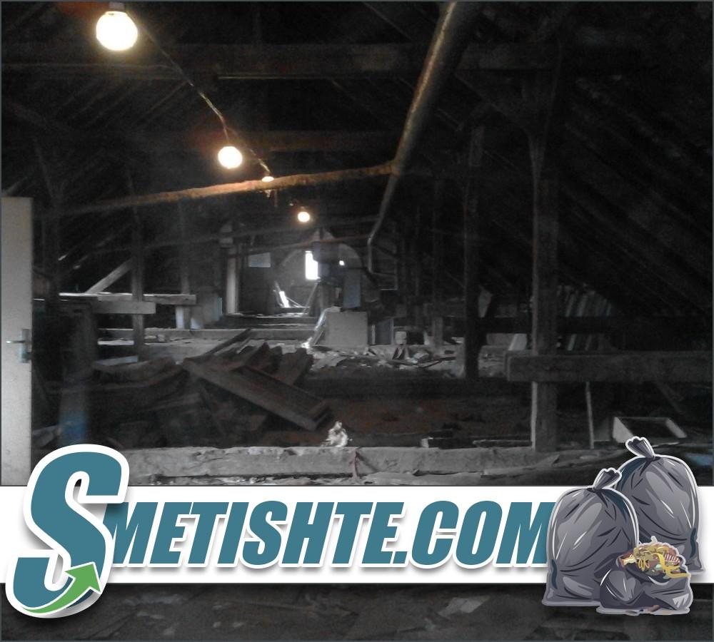 Почистване на мазета и тавани в София и извозване на боклук