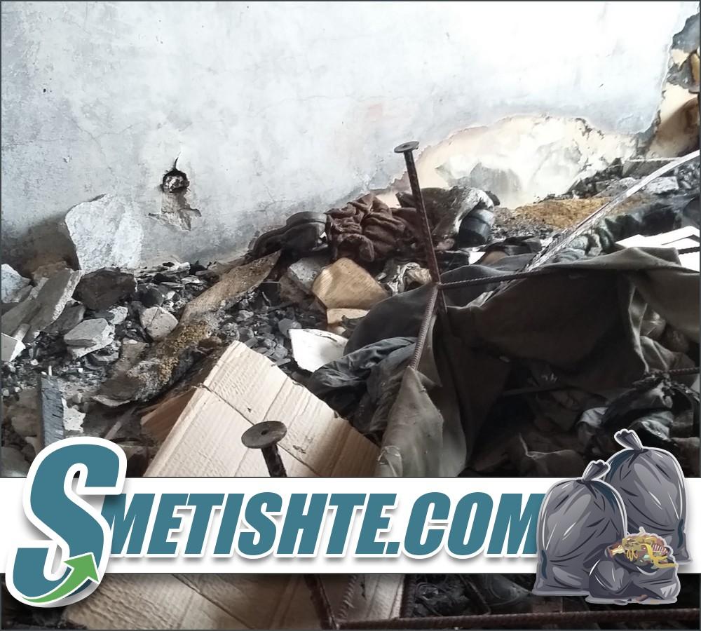 Събиране на боклук след пожар