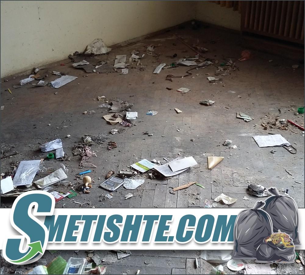 Събиране и извозване на боклуци в София