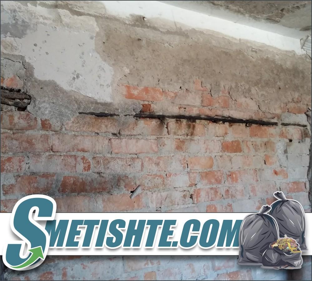 Демонтаж и извозване на строителен боклук