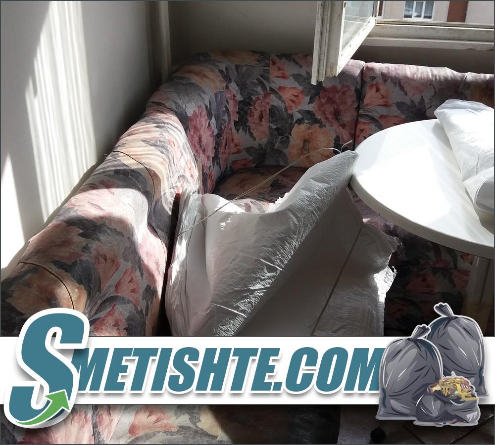 Фирма за извозване на мебели дивани матраци и други
