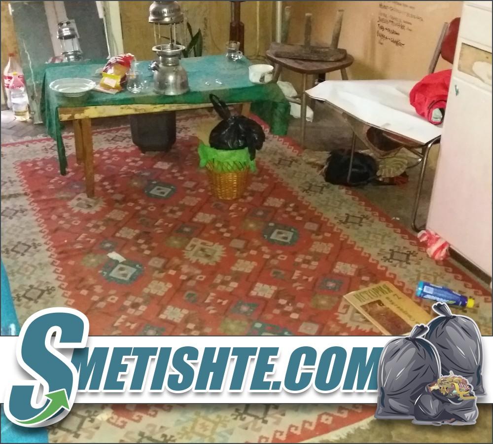 Почистване на къща отрупана с боклук и мебели