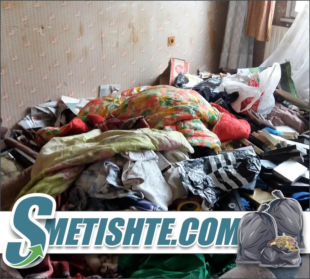 Разчистване на апартамент с боклук и мебели в София