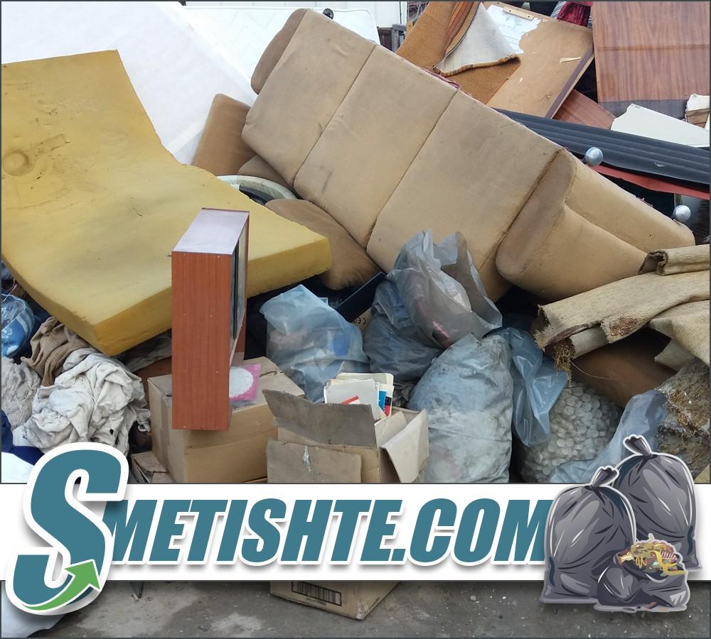 Изпразване на апартамент с боклук в София