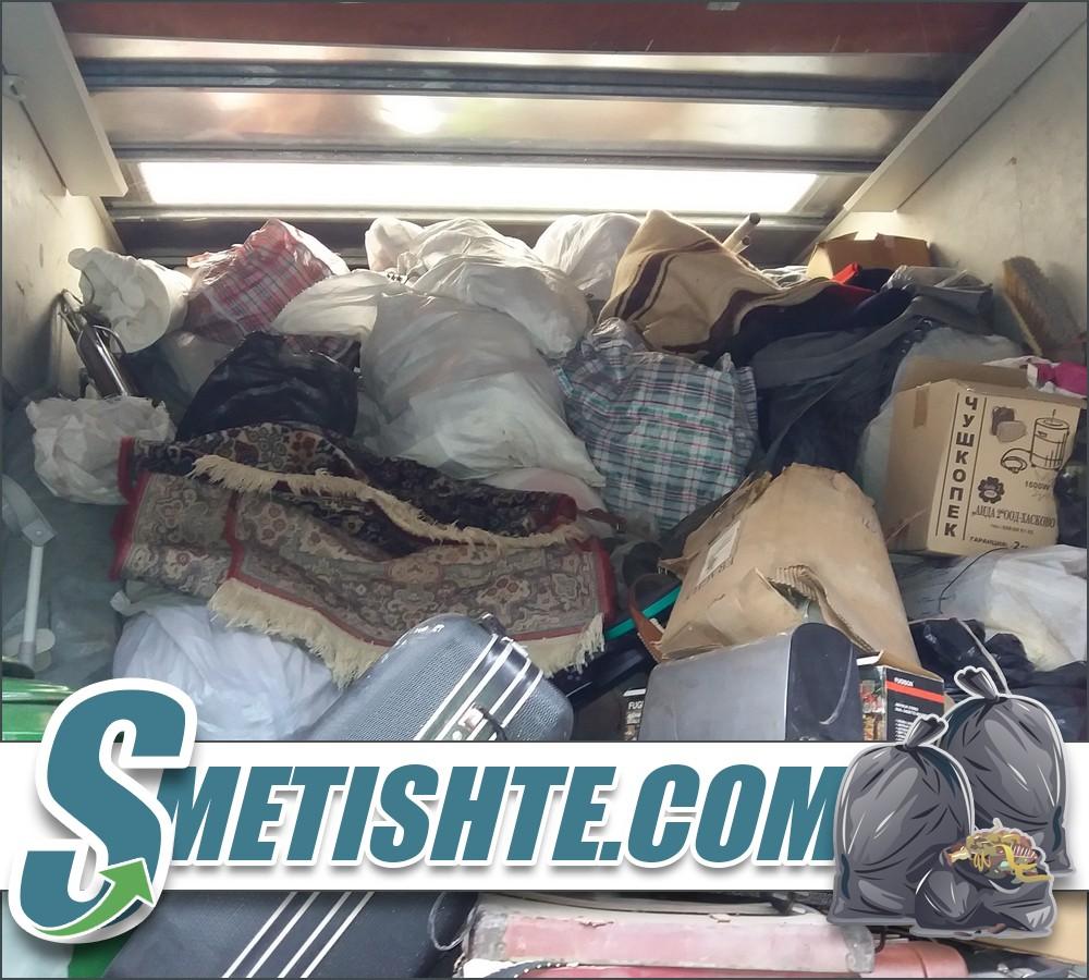 Изхвърляне на битови отпадъци на добри цени за София