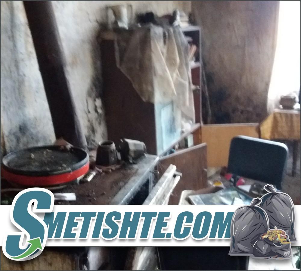 Почистване на къща с отпадъци и извозване на мебели