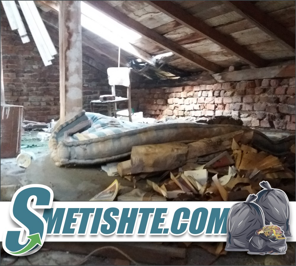 Разчистване на къща с таван и мазе