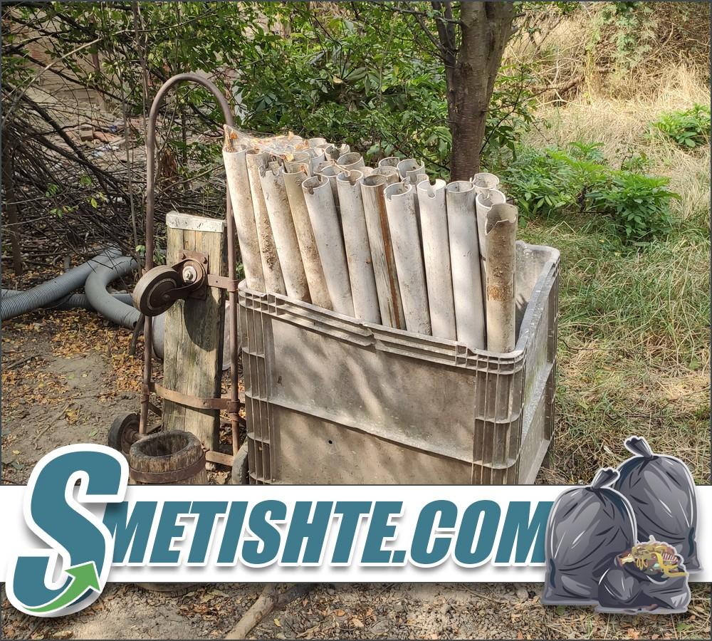 Фирма за дворове почистване и извозване на боклук в София