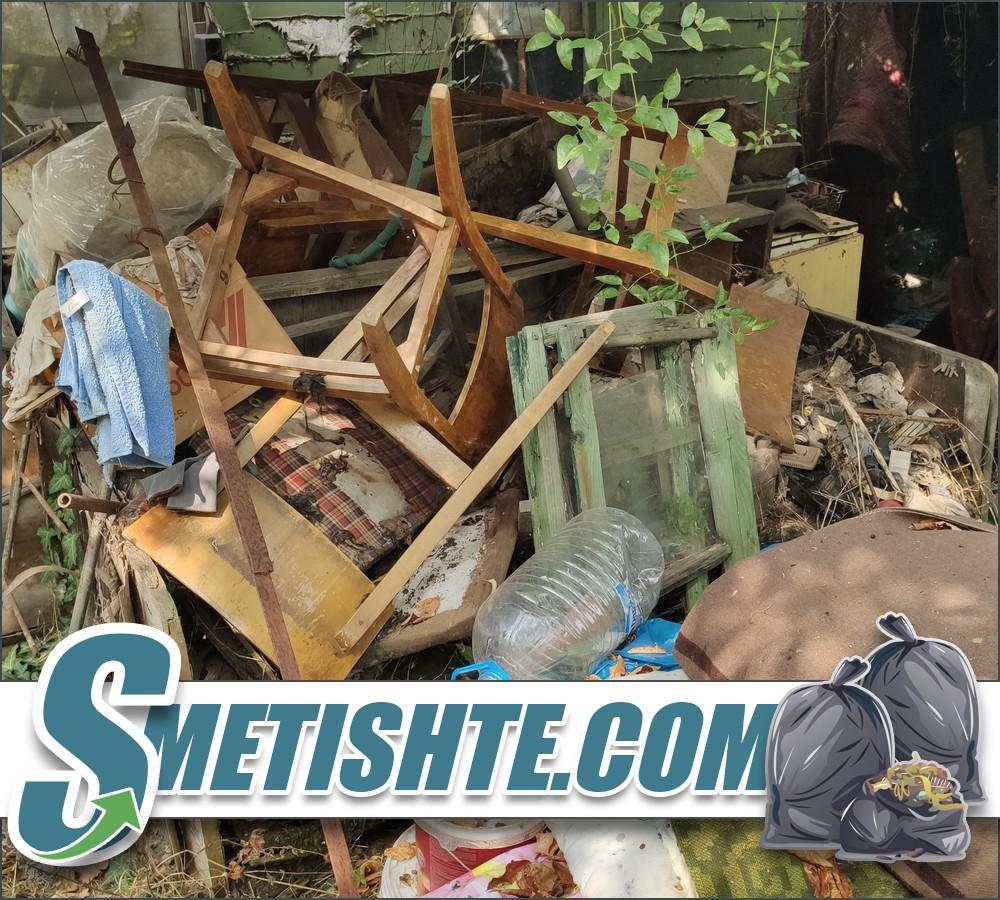 Изхвърляне на отпадъци от дворове в София и почистване на терени