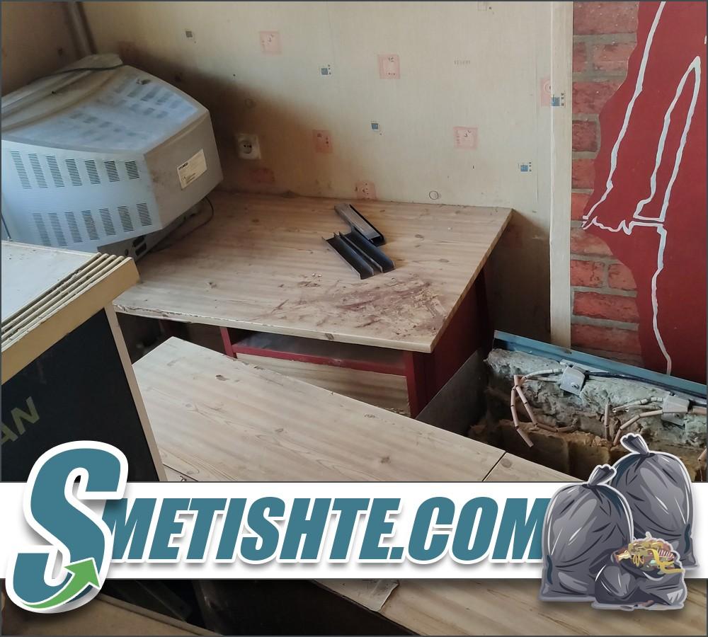 Почиства апартаменти с боклук в София